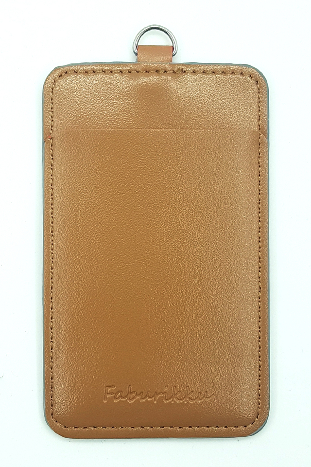 Brown Slim PU Deluxe Card Portrait