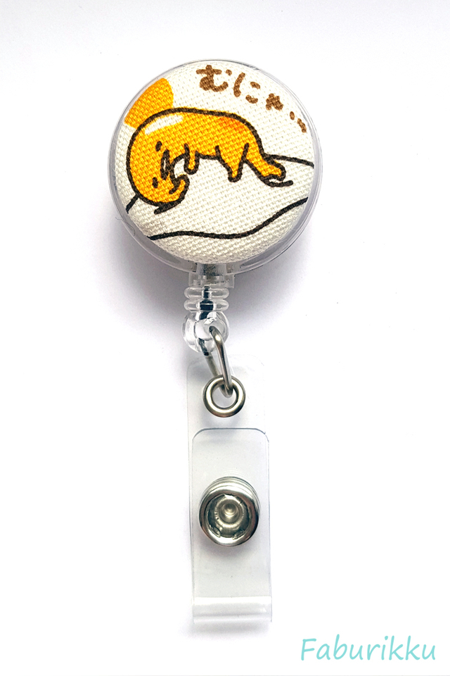 Gudetama Clear Sleep Clip-On Badge Reel