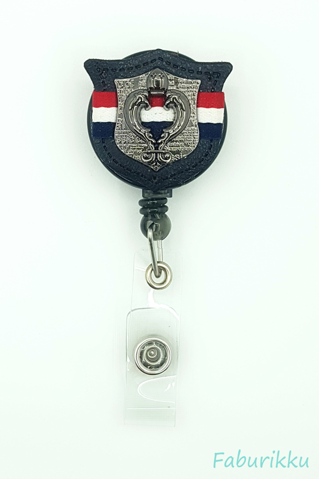 Icon Tristripe Navy Clip-On Badge Reel