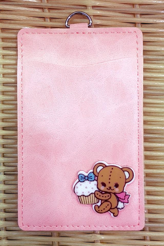Pink Teddybear Premium Card Portrait
