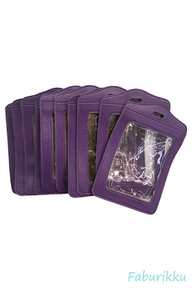 (Bulk Price) 10pcs Purple Basic Card Portrait