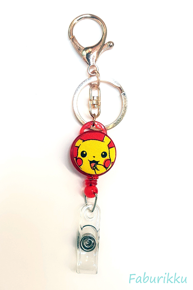 Pickachu Hook On BadgeReel