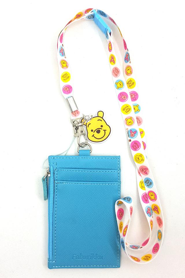 Gift Set Winnie The Pooh
