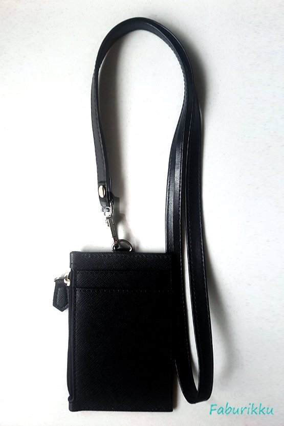 Black Zip Cardholder With Black Side Stitch Lanyard Set